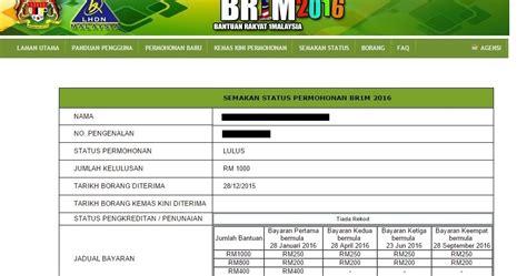 br1m 2016 semakan status rayuan update status brim 2014 update status brim 2014 status