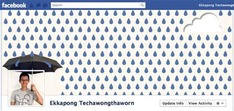 imagenes para perfil año nuevo mejora tu perfil de facebook con estos trucos para el