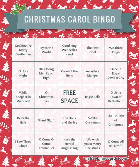 holiday party game ready for christmas free printable bingo cards printing free and gaming