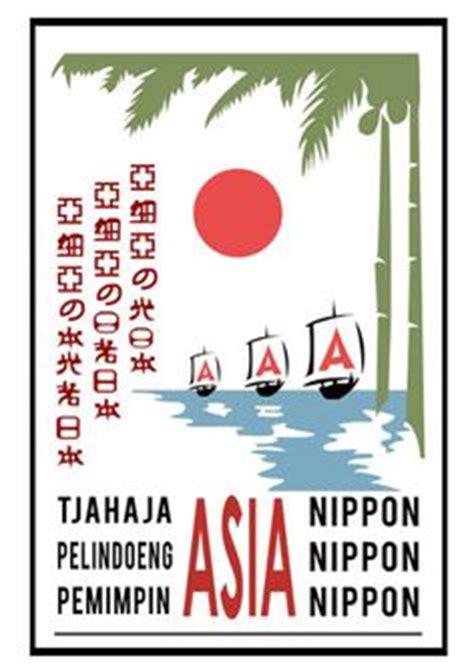 Buku Propaganda Media iklan jadul indonesia ini bakal buat kamu terkagum kagum