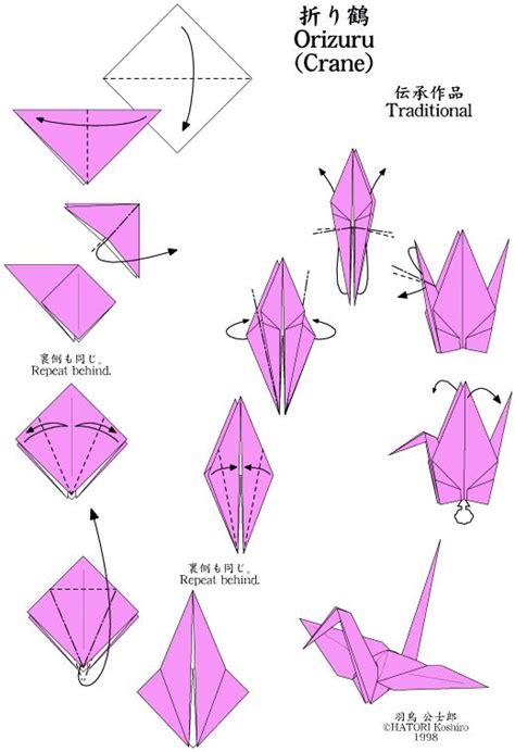Swan Origami - origami swan www pixshark images