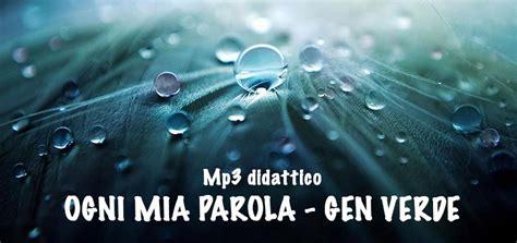 come la pioggia e la neve testo mp3 didattico ogni parola verde animatamente