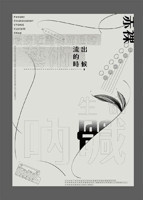 chinese graphic design layout 12534 best design anthology images on pinterest poster
