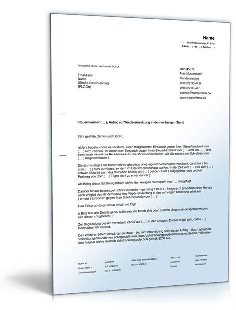 Antrag Brief Einspruch Gegen Steuerbescheid Und Antrag Auf Wiedereinsetzung