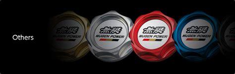 Emblem Besi Logo Mugen Power Gold Or Silver 無限 zest spark zest parts others