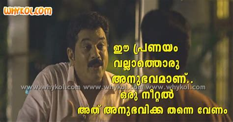 film quotes malayalam malayalam film love quote from chandrettan evideya