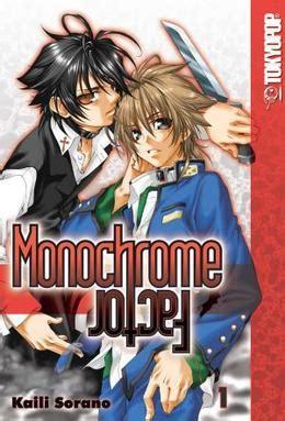 Syar I Gamis Monochrome monochrome factor