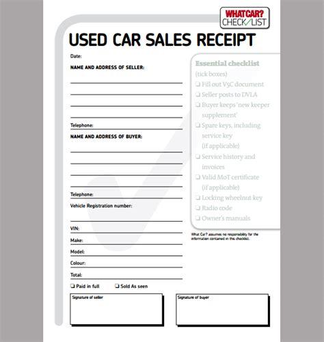 motor vehicle bill of sale template