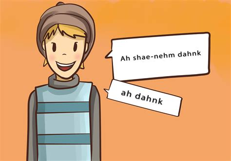 dank yiddish how to say thank you in yiddish 3 steps with pictures