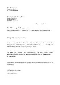 Reklamation Brief Muster Reklamation Wegen Falschlieferung Hier Downloaden