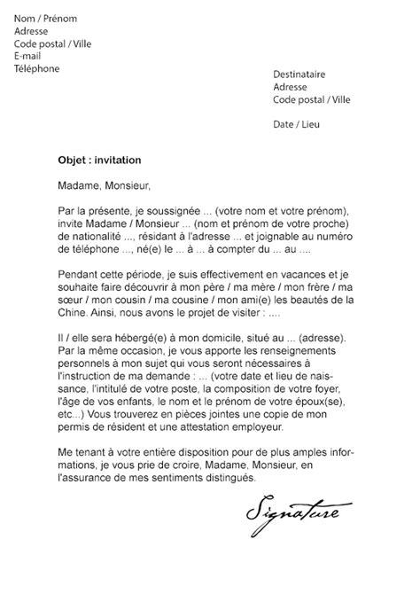 modele lettre d'invitation pour visa