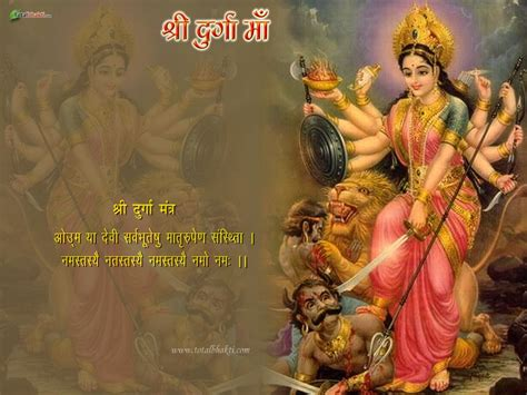 chat mata wallpaper durga mata photos download durga mata wallpapers holidays oo