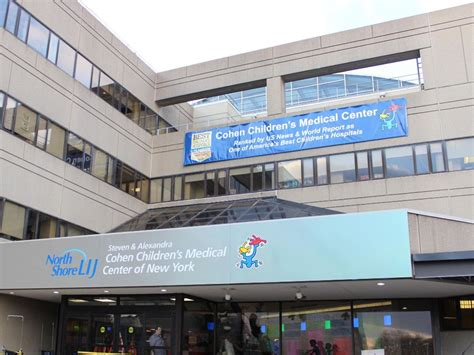 lij emergency room cohen children s cent northwell health office photo glassdoor