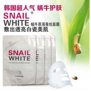 Snail White Masker 40 Gr buy wholesale thailand products from china thailand products wholesalers