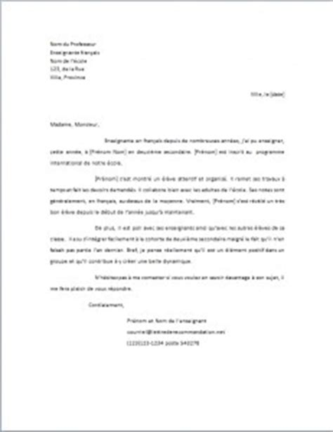 Exemple De Lettre De Recommandation Pour Un Mba Enseignant Pour Un 233 L 232 Ve Lettre De Recommandation