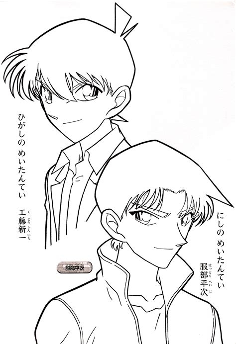 detective conan coloring pages www imgkid com the