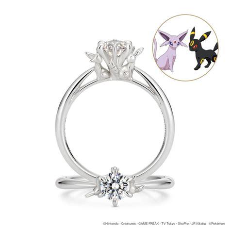 pokemon espeon umbreon engagement ring    sale