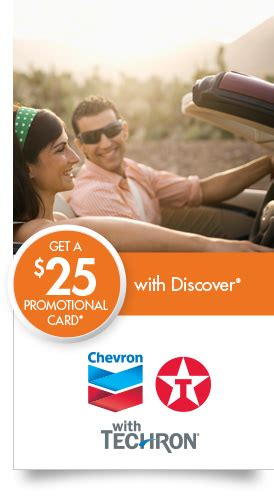 Discover Gift Card Promo - hot deal get 25 gift card by using discover at chevron texaco youwheel com car