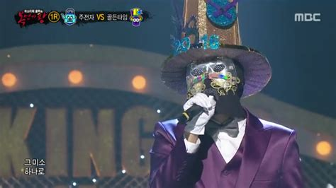 dramanice king of masked singer guess kpop idols king of mask singer 2016 quiz by