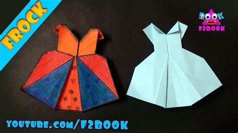 Origami Seamless Cube - how to make an origami frock paper craft tutorial versi
