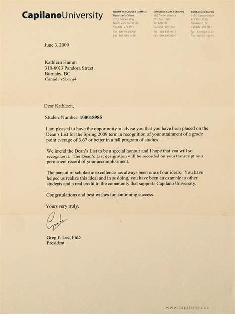 Resume Sample University by Dean S List Letter Capilano University Portfolio
