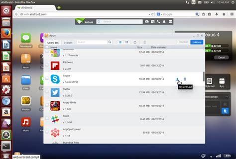 android downloads folder chrome door 세상의 모든 안드로이드 앱