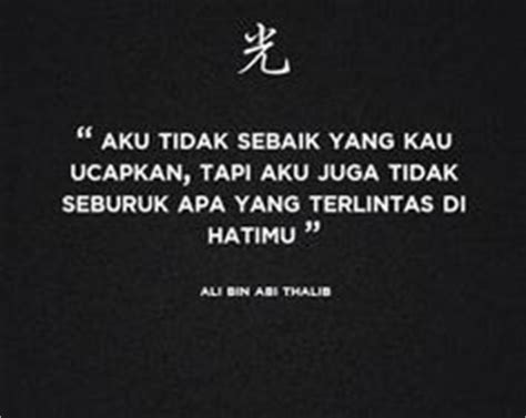 1000 images about quotes ism on allah itu and islam