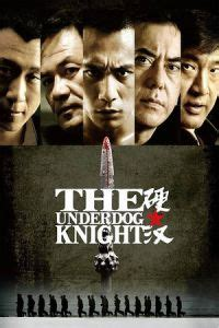 Download Film Underdogs Sub Indo | nonton underdog knight 2008 film streaming subtitle