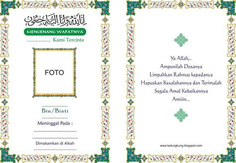 template undangan yasin 68 download desain cover yasin cdr cover yasin desain