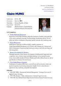 best photos of curriculum vitae in english