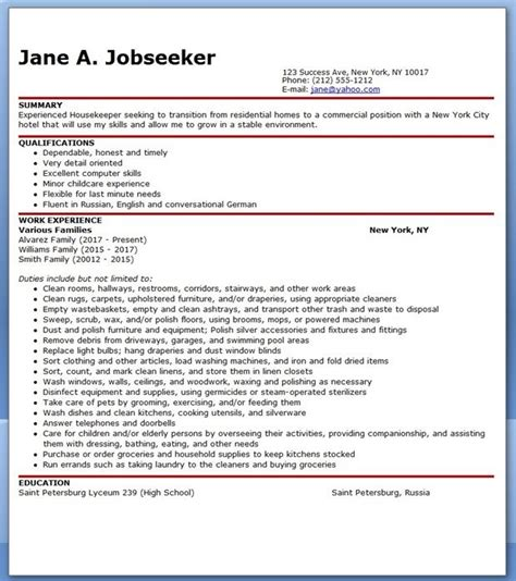 resume for housekeeping career