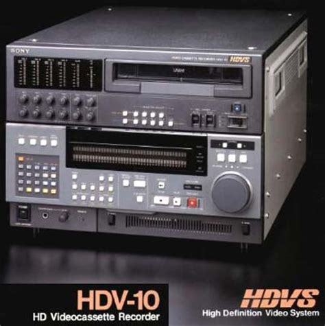 format video hdv laserdisc database view topic is muse h vision the