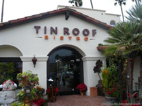 tin roof bistro pizza pink foodie tin roof bistro manhattan