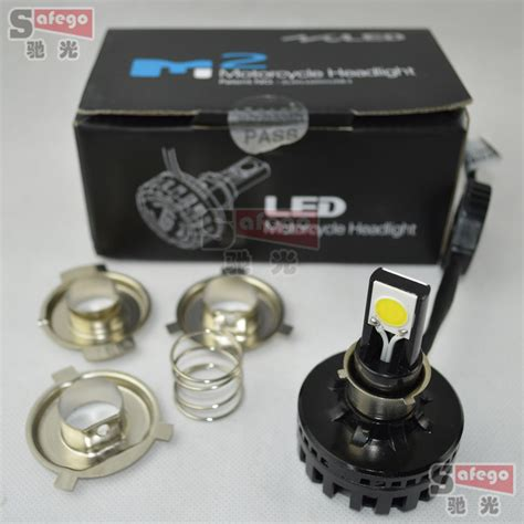 light motor 18w 1800lm h4 h6 h7 hi lo motorcycle led headlight bulb