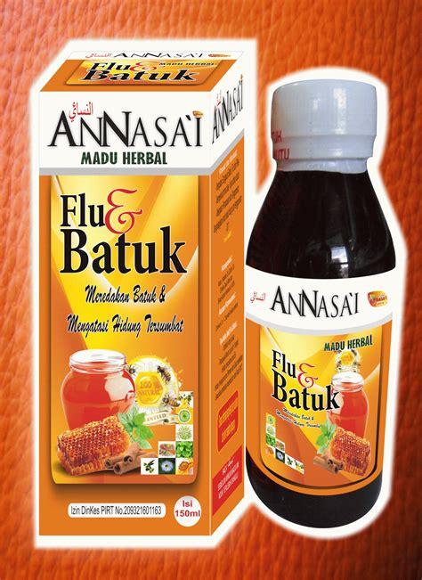 Herbal Flu Batuk Anak Dewasa Madu Influba An Nasai Herbal Madu Herbal Flu Batuk