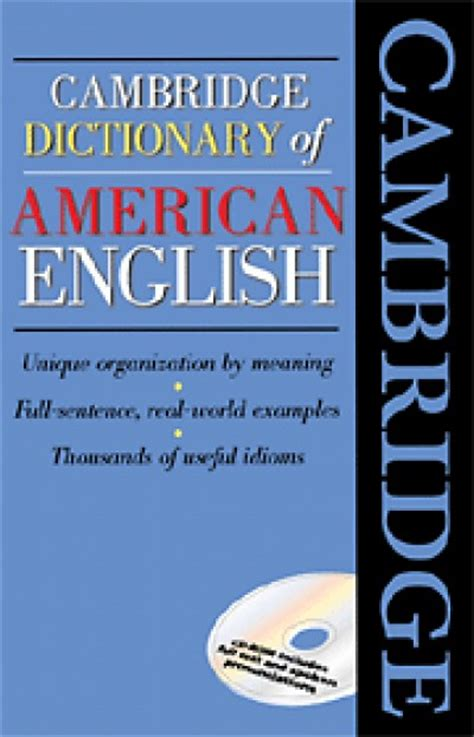 cambridge english dictionary free download full version for pc download cambridge english pronunciation dictionary