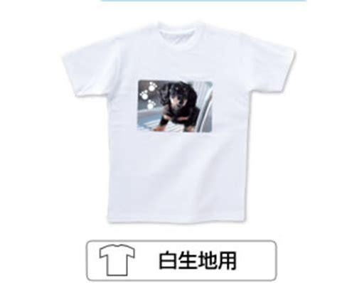 jp transfer プリントtシャツ を注目したい 楽天 みんなで解決 q a