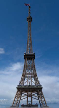 watkins tower wikipedia