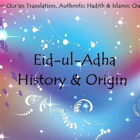 eid ul adha history origin al quran classes
