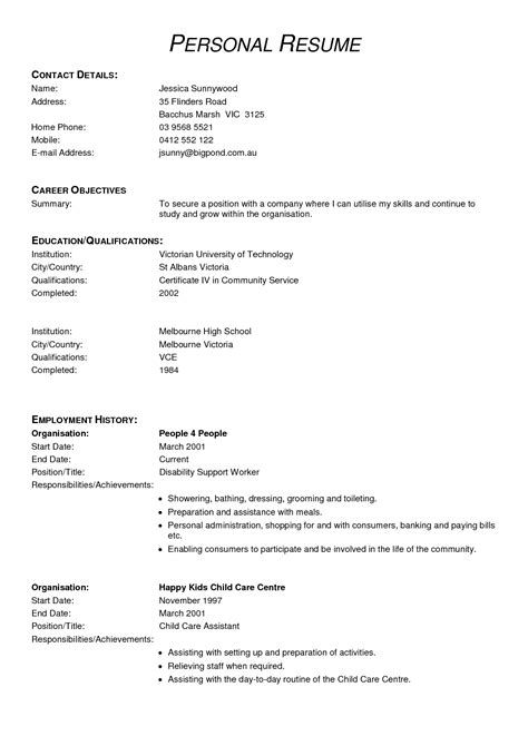 receptionist duties for resume