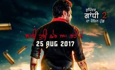 rupinder gandhi gangster film gangster or social worker rupinder gandhi 2 the