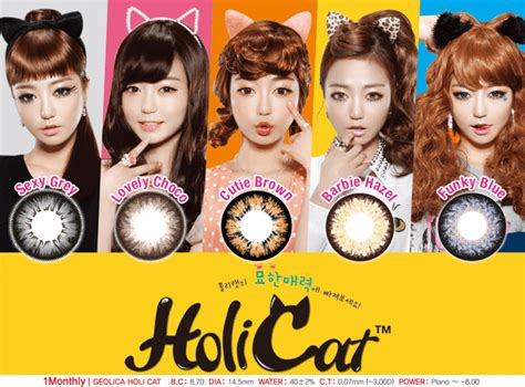 Softlens Geo Holicat Gray review produk softlens holi cat cat by geolica