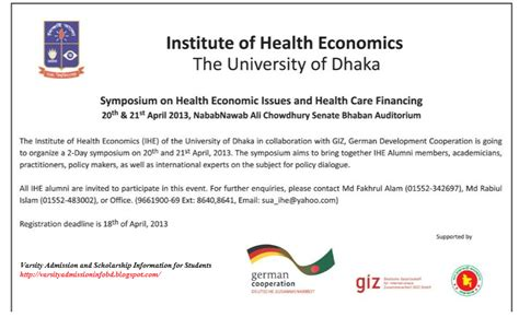 Mba Notice Iub Dhaka by Notice Symposium On Health Economic Issues And Health
