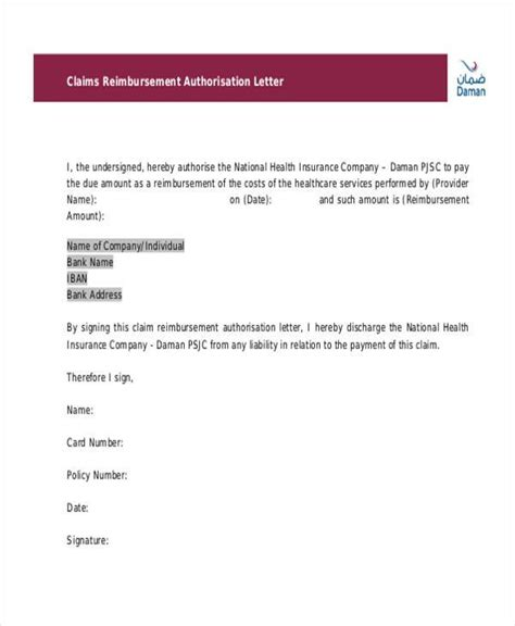 sle authorization letter for quit claim blank authorization forms