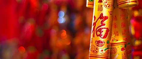 lunar new year images lunar new year 2019 and 2020 publicholidays hk