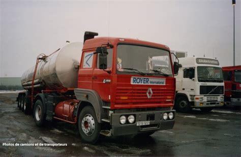 royer international 51