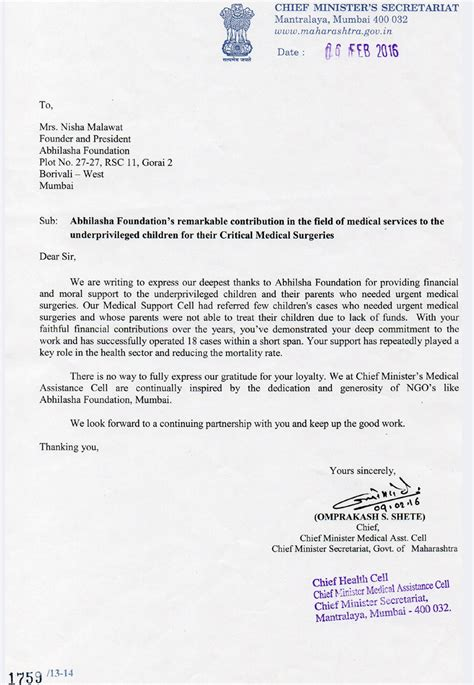 appreciation letter to ngo abhilash foundation ngo