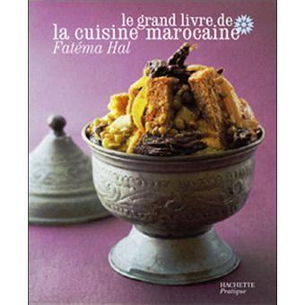 livre cuisine marocaine grand livre de la cuisine marocaine reli 233 233 ma hal