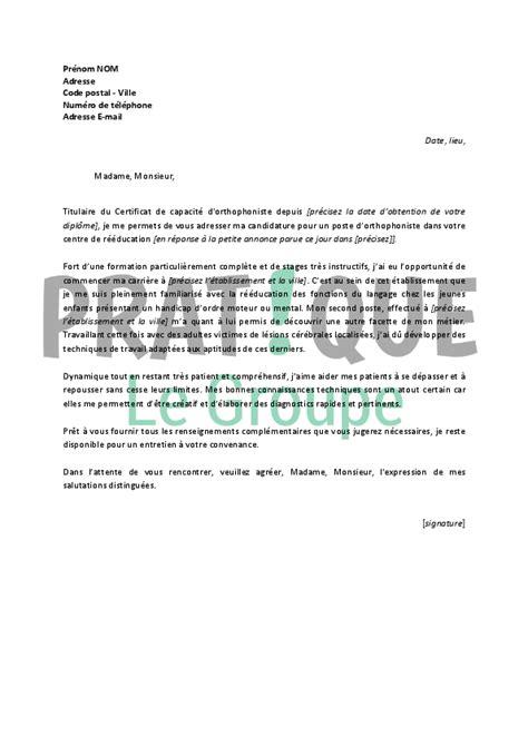 lettre de motivation pour un emploi d orthophoniste en centre de r 233 233 ducation pratique fr