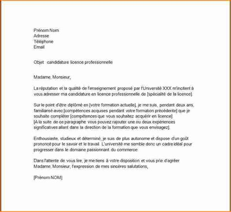 Lettre De Motivation De Cariste 5 Lettre De Motivation Formation Professionnelle Exemple Lettres
